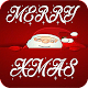 Download Merry Christmas Messages and Quotes (Offline) For PC Windows and Mac