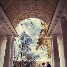 Wedding photographer Vladimir Budkov (BVL99). Photo of 28.11.2017