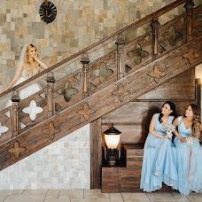 Wedding photographer Artem Oneschak (ArtemOneshchak). Photo of 24.11.2018