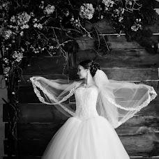 Wedding photographer Kseniya Vovk (KsushaVovk). Photo of 28.04.2016