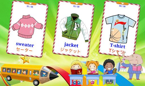 服図鑑 V2(英単語絵カード 子供のジグソーパズル)