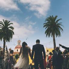 Wedding photographer Chema Nogales (lasonrisadebeat). Photo of 27.08.2015