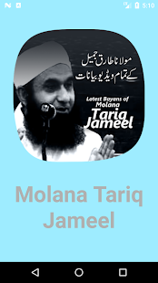 Molana Tariq Jameel Latest Bayan - náhled