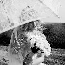 Wedding photographer Alisa Pukhalskaya (Alice777). Photo of 21.10.2016