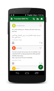 Translate SMS Pro - Translate SMS to any language - náhled