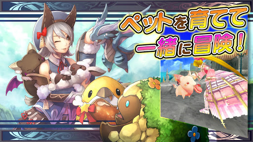 RPG Celes Arca Online apkpoly screenshots 10