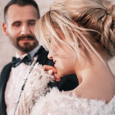 Wedding photographer Alla Kareni (AllaKareni). Photo of 05.06.2018