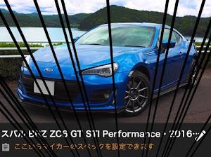 BRZ ZC6 GT・2016年式 E型のカスタム事例画像 よっしー (SHiNOYO)さんの2018年11月13日23:55の投稿