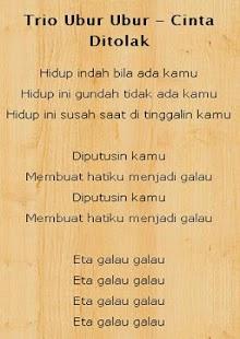 Lagu Galau Dan Liriknya - náhled