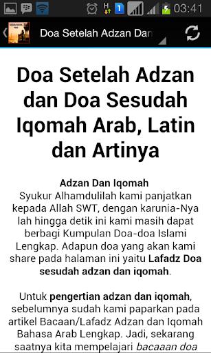 Doa Setelah Adzan Mp3 Download