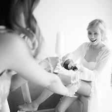 Wedding photographer Yana Korneevec-Vydrenkova (mysweetphotocom). Photo of 14.11.2016