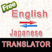 English to Japanese Translator and Vice Versa