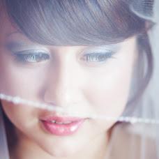 Wedding photographer Sofiya Nazarova (sofiko). Photo of 09.11.2014