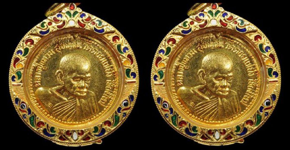 4. เหรียญหลวงปู่แหวน รุ่น เจดีย์ ๘๔ วัดดอยแม่ปั่ง 02