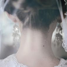 Wedding photographer Ira Mutka (mutka). Photo of 25.09.2014