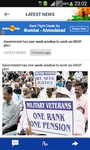 Central Government News App Download For Android and iPhone 6