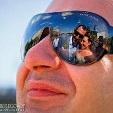 Wedding photographer Evgeniy Beregovoy (proprint). Photo of 08.09.2015