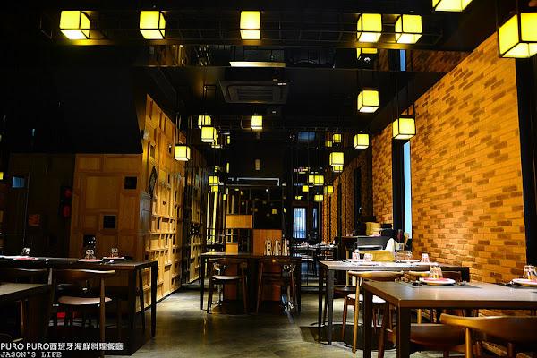 台北酒吧餐廳推薦,氣氛佳,適合約會餐廳,西班牙料理搭配調酒。PURO PURO西班牙傳統海鮮料理餐廳