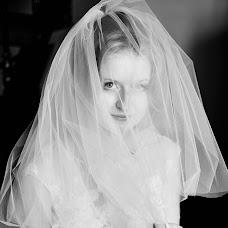 Wedding photographer Sergey Lomanov (svfotograf). Photo of 05.11.2017