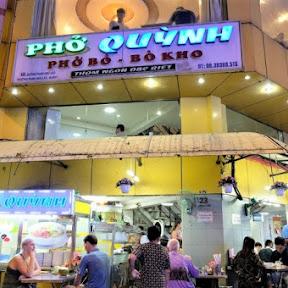 日本では味わえないベトナムの新しいフォー「フォーボーコー」とは? / ホーチミン1区ファングーラオ通りの「フォークイン」