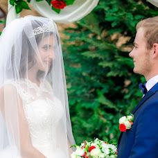 Wedding photographer Anastasiya Tkacheva (Tkacheva). Photo of 05.10.2018