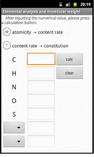 Elemental analysis calculation
