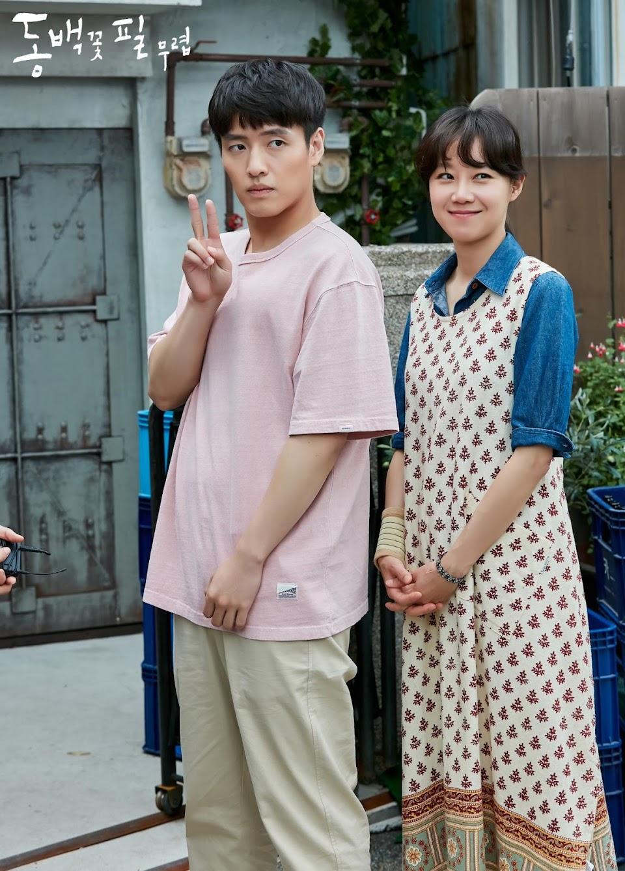 gong hyo jin kang ha neul