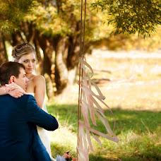Wedding photographer Anna Mochalova (NuraAM). Photo of 01.10.2014