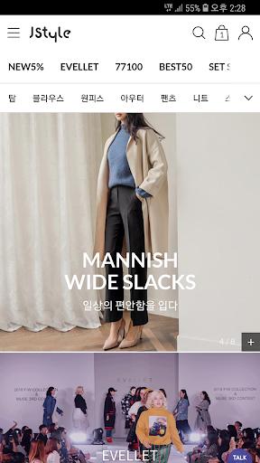 제이스타일 JSTYLE - 로맨틱 빅사이즈 여성의류패션 screenshot