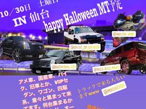 ピクシスエポック LA360Aのカスタム事例画像 yossy@TLT玄武🐺🐢🦄さんの2021年10月09日22:42の投稿