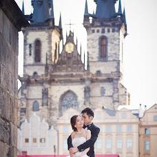 Wedding photographer Raifa Slota (Raifa). Photo of 29.04.2016