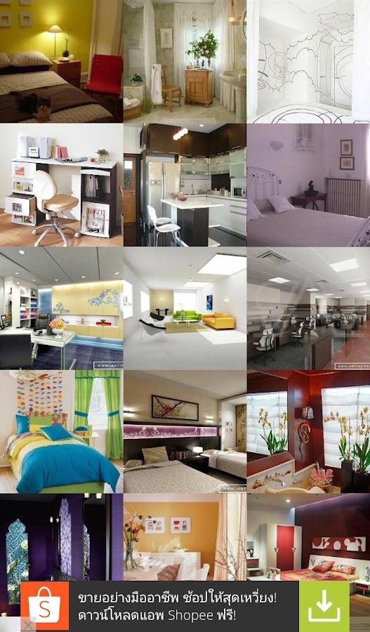 Galerry room design idea app
