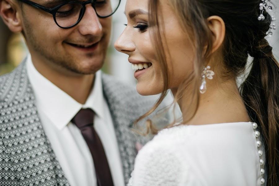 Свадебный фотограф Карина Арго (Photoargo). Фотография от 01.10.2018
