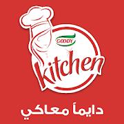 Goody Kitchen Online Academy