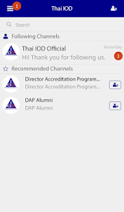 Thai IOD- screenshot thumbnail