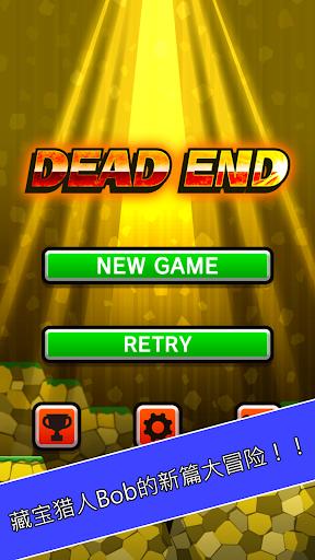 疯狂奔跑 -DEAD END-