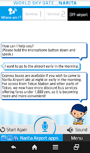 Narita Concierge NariCo - screenshot thumbnail