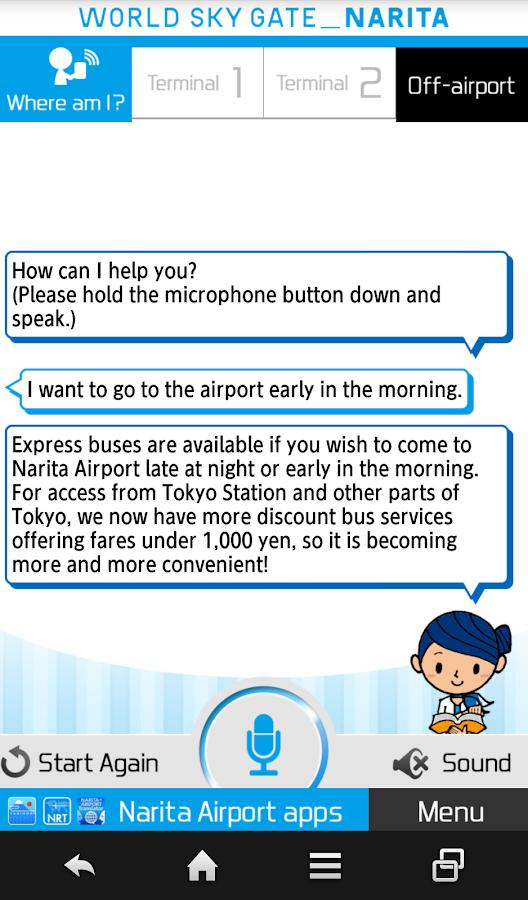 Narita Concierge NariCo - screenshot