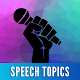 Persuasive Speech Topics in english Download for PC Windows 10/8/7
