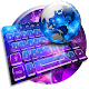 Sparkling Galaxy - Keyboard Theme Download for PC Windows 10/8/7