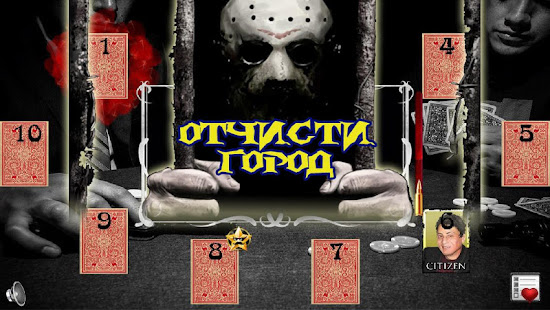 Game Мафия Онлайн APK for Windows Phone