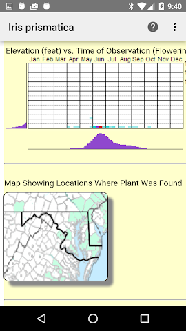 android Maryland Wildflowers Screenshot 3