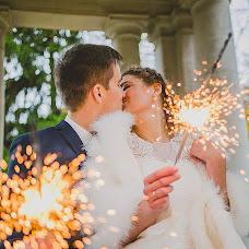Wedding photographer Aleksandra Kopylova (aveasum). Photo of 16.12.2017