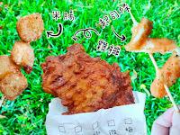 厚野雞排-蘆洲店