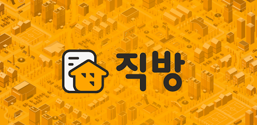 Zigbang app (apk) free download for Android/PC/Windows screenshot