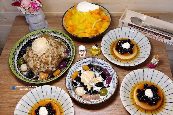 敘。Catch up:真材實料的銅版美食,珍珠布丁、仙草冰必嚐