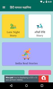 Hindi Kahani Adult Jokes - náhled
