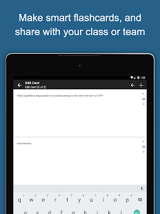 Brainscape Flashcards Screenshot