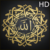 Allah Wallpapers HD