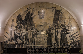 Photo: Wall painting with Lenin at the Novokoeznetskaya metro station https://en.wikipedia.org/wiki/Novokuznetskaya